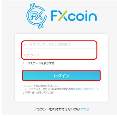 FXcoin 口座開設