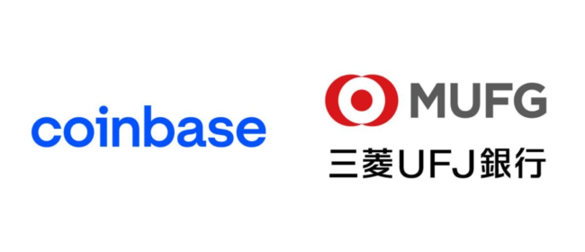 Coinbase 三菱UFJ銀行